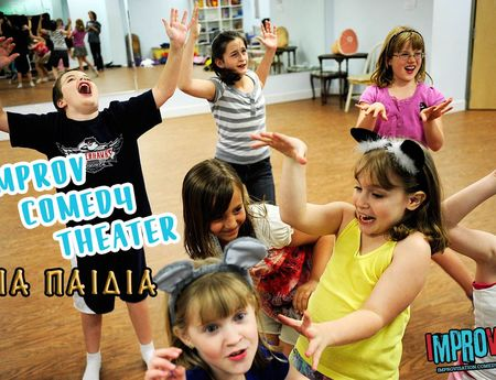 Improvised Theater classes for primary school kids