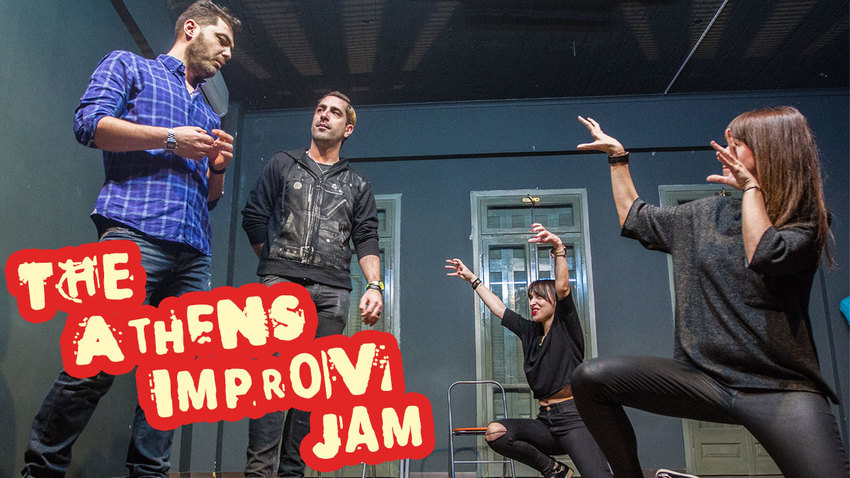 The Athens Improv Jam